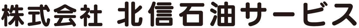 Logo_SekiyuService
